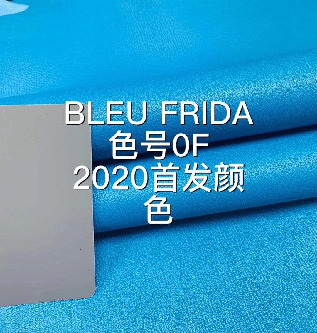 Hermès(爱马仕)2020新色 皮料 秋冬新色Chevre 0F 弗里达